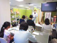 5月26日からオーガニックアロマセラピストコース開催いたします。