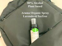 【アルコール80%】サトウキビ由来のエタノールを使ったオーガニック除菌スプレー