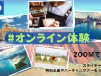 まだ間に合います!!7月25日(土)21:00~シドニーFCアカデミー伊藤瑞希さんによる無料特別セミナー!!