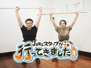 身体の不調や疲れに終止符を!怪我にも強い身体を作るプログラム