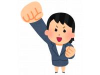 2020年も残3回!10月16日TOEIC公式テストお申込受付中!