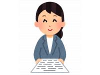 就活に向けたラストチャンス?11/2開講!TOEIC講座!