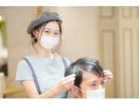 美容師編-留学を使ってその道のプロになるシリーズ