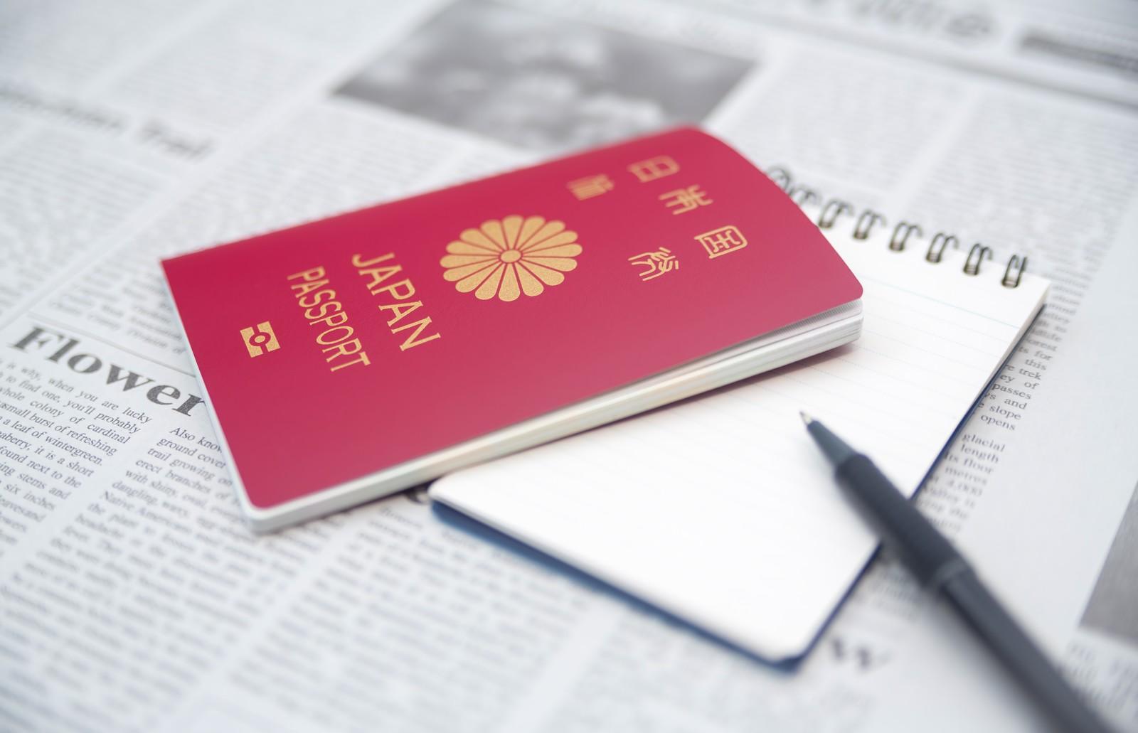 【豪州国籍・永住者向け】11月1日からTravel Exemptionなしでの渡航が可能に
