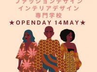 《OPEN DAY5月14日(金)》グラフィック・ファッション・インテリアデザインコース!