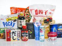 【5月特売】日本食デリバリー!日本製ドラッグストア商品も安い