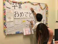 体験談!日本語を一外国語として改めて知ることができた!