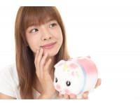 1000ドル/学期から!安いビジネス系の専門学校